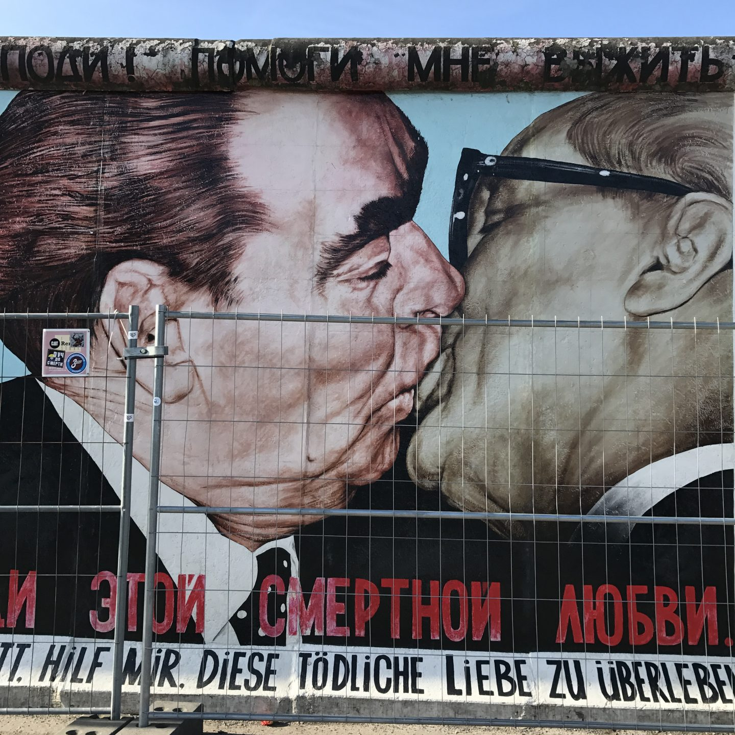 Eastside Gallery Berlin